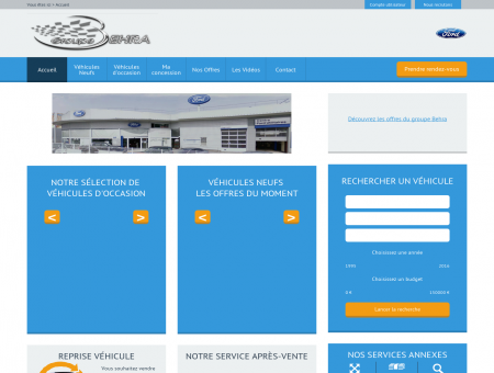 Comparateur de services d 39 auto cole vente garage de for Garage ford bretigny